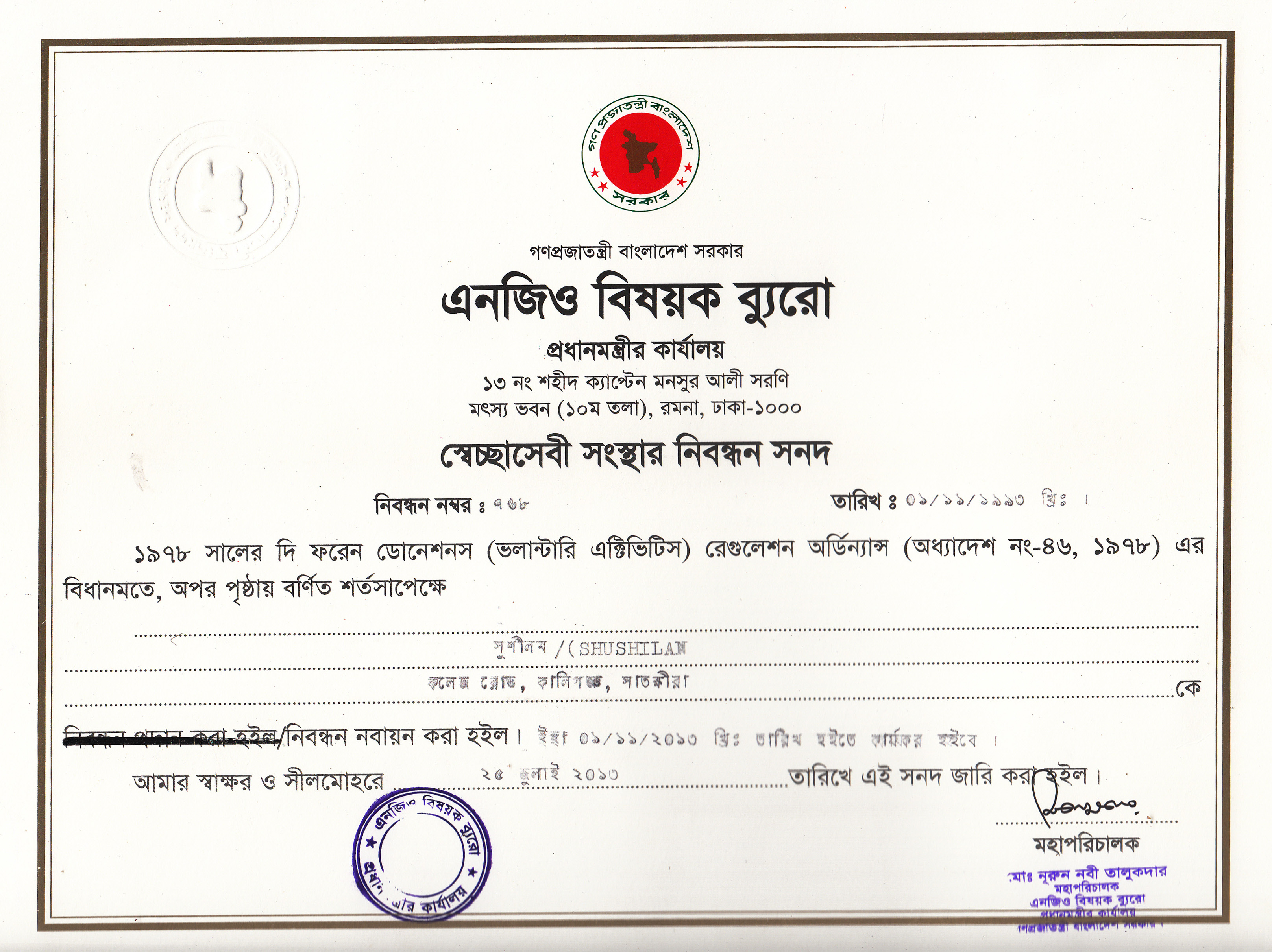 list of ngo in bangladesh List of ngo sl no: name of ngo 01  church of bangladesh social development program (cbsdp) 03: impact foundation bangladesh (ifb) 04: save the children in.